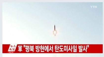"""美국방정보국 """"北 내년쯤 핵탑재 ICBM으로 美본토 타격 가능한 수준도달"""""""