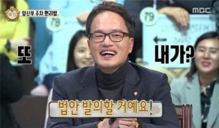 박주민 의원 등