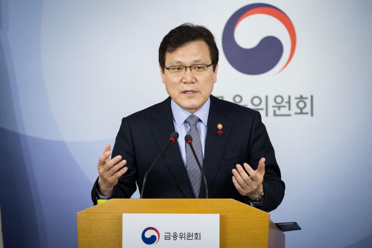 """최종구 """"핀테크기업 금융규제 완화…특화펀드 조성"""""""