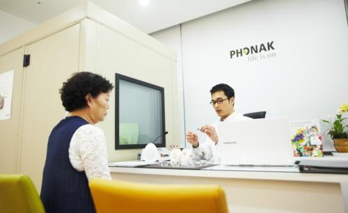 포낙보청기 김포전문센터 추석맞이 보상판매 및 티타늄보청기 할인 행사