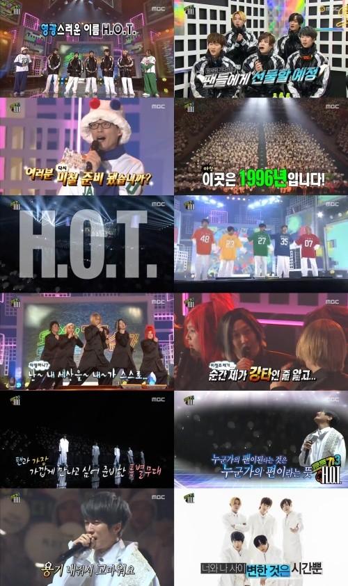 H.O.T. 재결합 무대…시청률 폭발 VS 조민기, 성추문 회피하려다 역풍