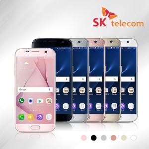 SKT 번이 갤럭시S7 32(실버/핑크/블랙)