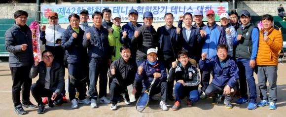 제42회 합천군테니스협회장기 테니스대회 성황리 개최