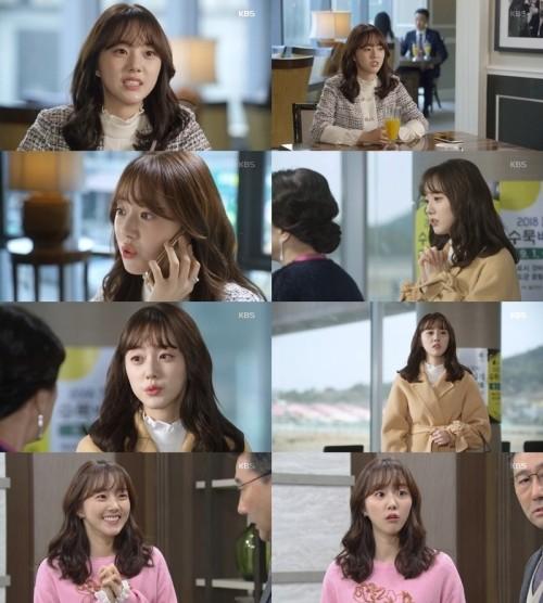'같이 살래요' 박세완, 안방극장에 핀 꽃
