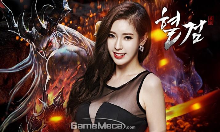 최강의 검을 차지하라, 웹게임 신작 '혈검' 사전모집 시작