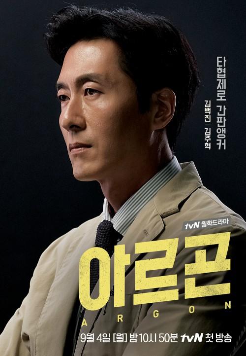 """""""단 2회 남았다""""…월화드라마"""