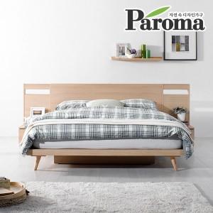 파로마 시나몬 디자인 침대+고급매트리스포함