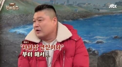 """'한끼줍쇼' 엄정화, 정재형과 열애설? """"결혼하라고 하더라"""""""