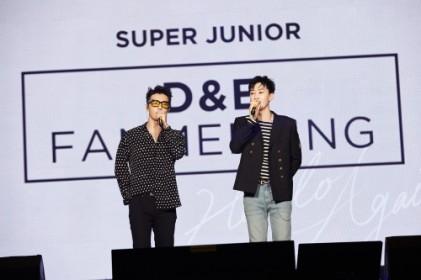 슈퍼주니어 동해·은혁, 전역 후 첫 팬미팅… 2천팬 열광