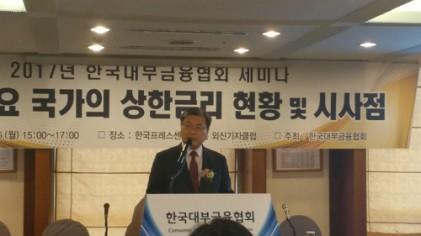 """대부업계, """"정치권 법정최고금리 인하 주장 근거는 사실무근"""""""