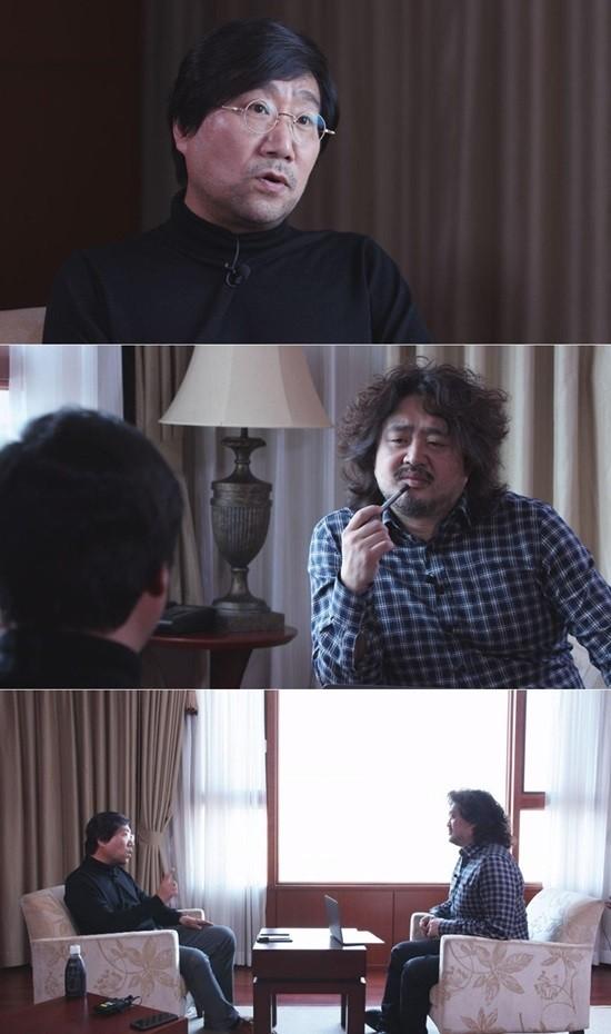 '김어준의 블랙하우스' 양정철 전 비서관 출연, 정계복귀설 일축