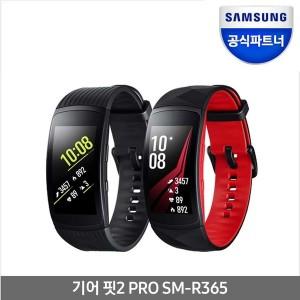 기어핏2프로 Gear Fit2 Pro SM-R365N