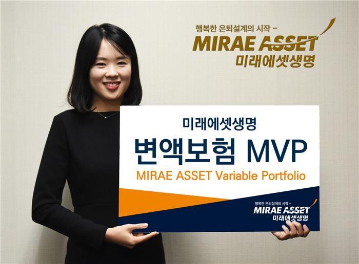 미래에셋생명, 변액보험 'MVP' 순자산 6800억 돌파