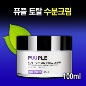 참존nc1/퓨플 하이드로 토탈크림/수분크림+영양크림