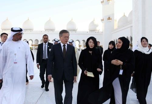 문재인 대통령 아부다비 그랜드 모스크 방문