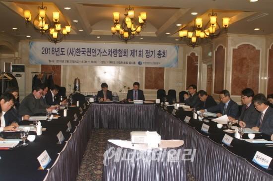 천연가스차량협회, 김병식 신임회장 선임