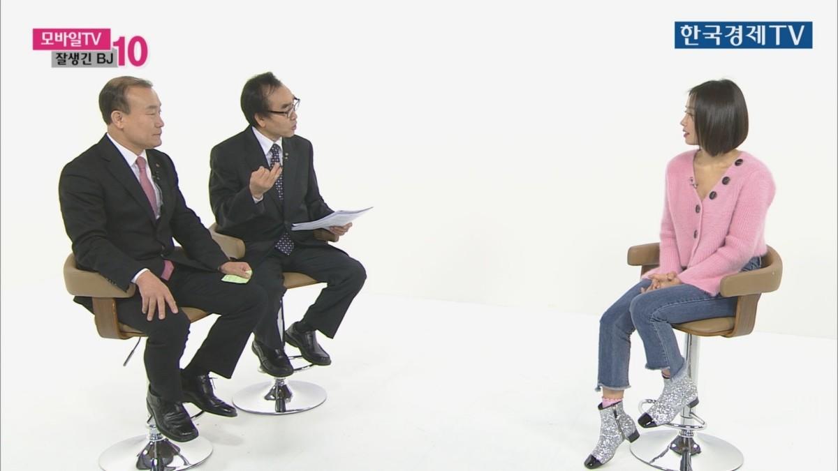<모바일TV, 잘생긴 BJ 텐> 케이블 편성, MCN 중심에 선다