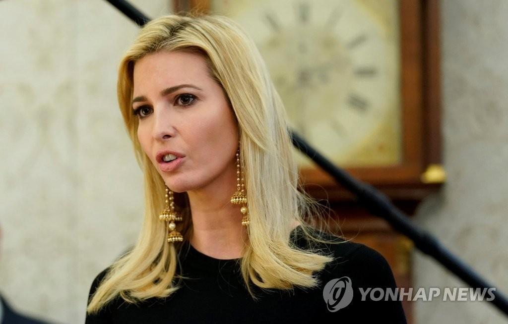 이방카, 평창 폐회식서 북한 김영철 만난다? 안 만난다?