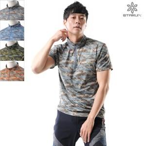 SRTM2105 여름 남성 반팔 집업 등산티셔츠 등산복