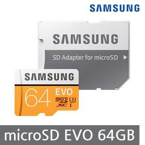 삼성 마이크로sd 카드 EVO 64GB 우체국택배 당일발송