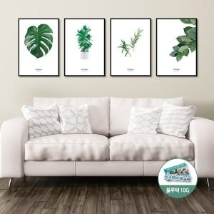 북유럽 인테리어 포스터 1+1+1+1 식물/여행/동물/액자