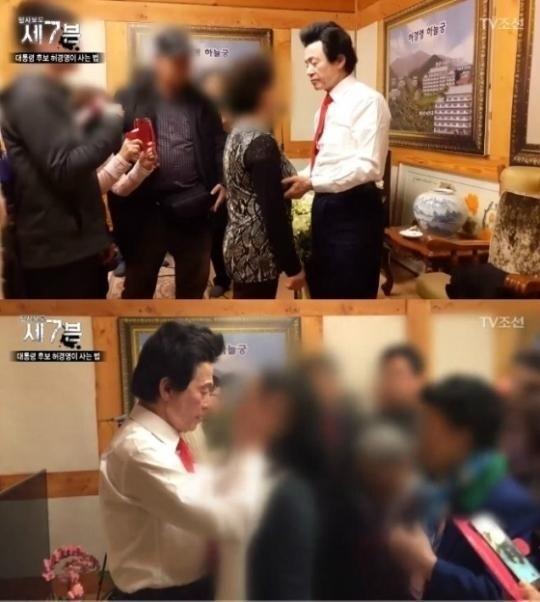 """허경영, 女 몸 더듬은 '우주 에너지 치료' 여파...지지자들 """"마녀사냥"""" 반발"""