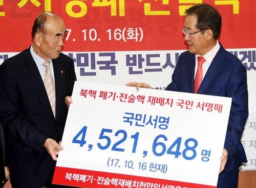 홍준표 인적 청산 제동 조짐… 꼬이는 '보수 통합'