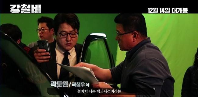 '강철비' 양우석 감독 특별 영상 공개…스탭과 배우를 사로 잡았다