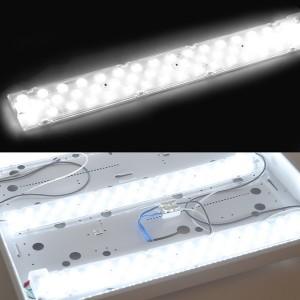 LED 모듈 리폼 방등 주방등 거실등일체형 KC인증