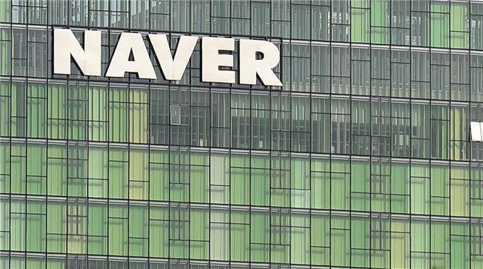 네이버, 유럽 스타트업 투자 확대…펀드 1억유로 증자