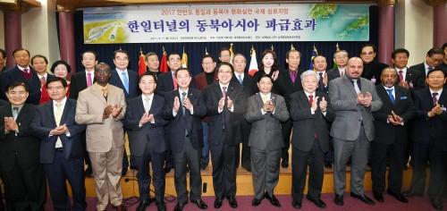 """""""한·일 해저터널, 동북아 평화·번영 위한 지름길"""""""