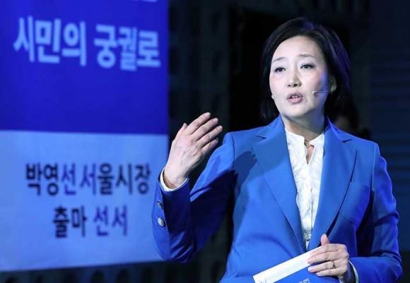 """박영선, 서울시장 출마 선언…""""미래를 위해 새 사람 필요"""""""