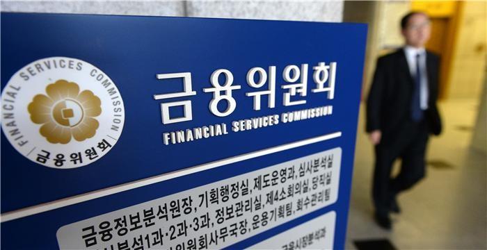 여전사 가계대출 규제 강화…중금리 대출에는 예외