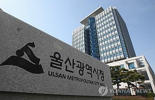 김기현 울산시장, 궁지 몰리나
