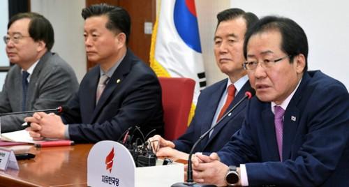 한국당 선거 총괄 기획단 수여식
