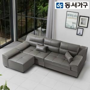 동서가구 쿠션업그레이드 천연가죽 4인소파 DF907375