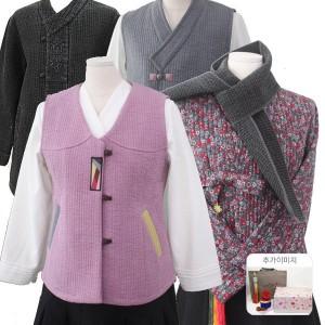 온가족 생활한복 개량한복 솜누비우리옷 선물포장가능