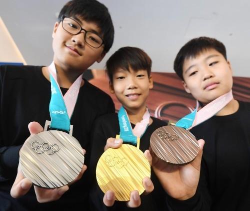 평창올림픽 메달 공개