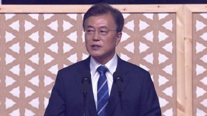 文 대통령, 평창동계올림픽
