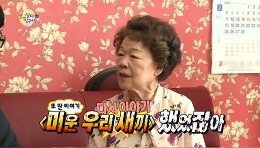"""'무한도전' 김제동母, 유재석에 하소연 """"'미우새' 하고 싶었는데 아들이 말려"""""""