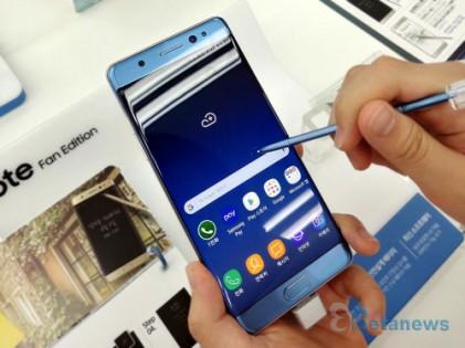올댓폰, 갤럭시노트FE 구매고객 가격 할인 및 추가 사은품 증정