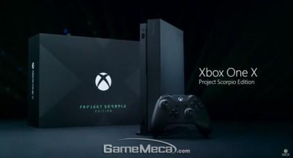 Xbox One X, 스콜피오 한정판과 타이틀 118종 공개