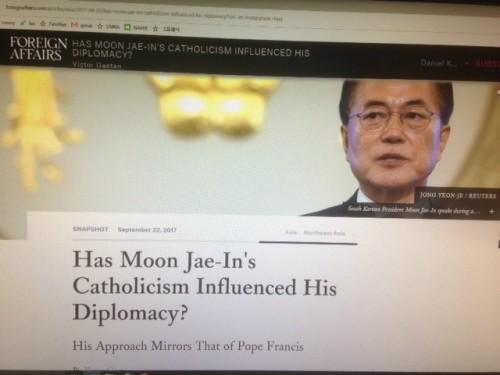 문 대통령 대북 정책, 프란치스코 교황 접근법 닮아