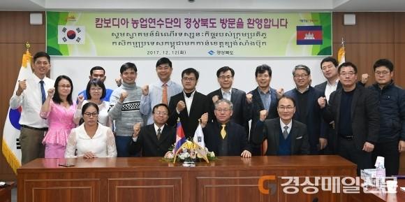 경북도, 캄보디아에 선진농업 기술 전수