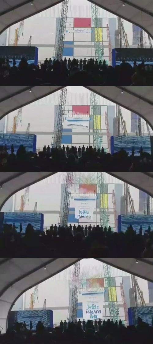 삼성전자 기공식서 장대하게 펼쳐보인 축하 현수막에 '탄식' 왜?