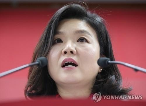 류여해 포항지진 발언, 대선 당시 文-포털 의혹 제기도