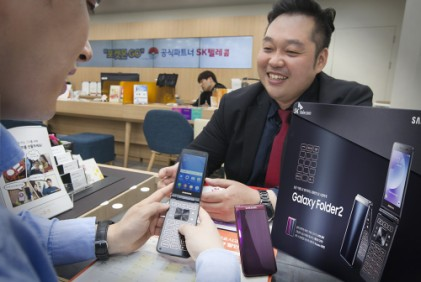 SK텔레콤,'갤럭시 폴더2' 출시…3만원대 요금제면 9만 7천원에 구입 가능