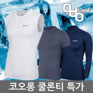 코오롱 쿨맥스 쿨론티 쿨티셔츠 기능성스포츠웨어