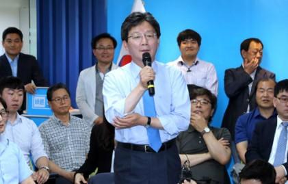 """유승민 """"보수정치 바꾸면 한국당에서 골라받게 될 것"""""""