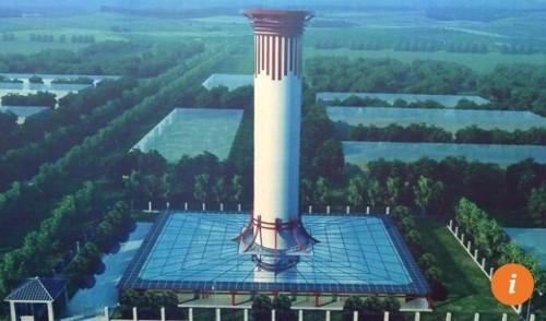 '스모그 지옥' 중국, 높이 100m 공기청정기 가동한다…역대급 스케일